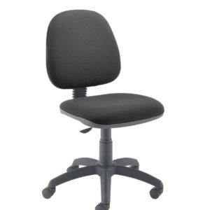 Merlin Operator Chair